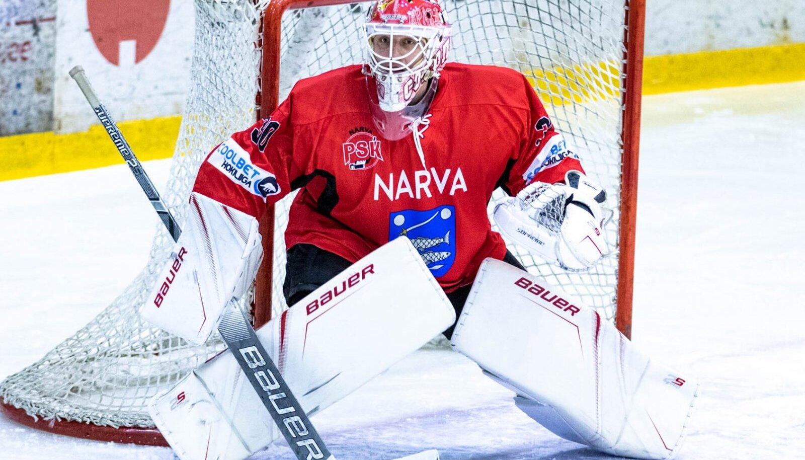 Narva PSK