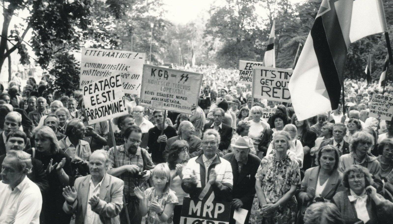 Hirvepargi miiting 23.08.1987