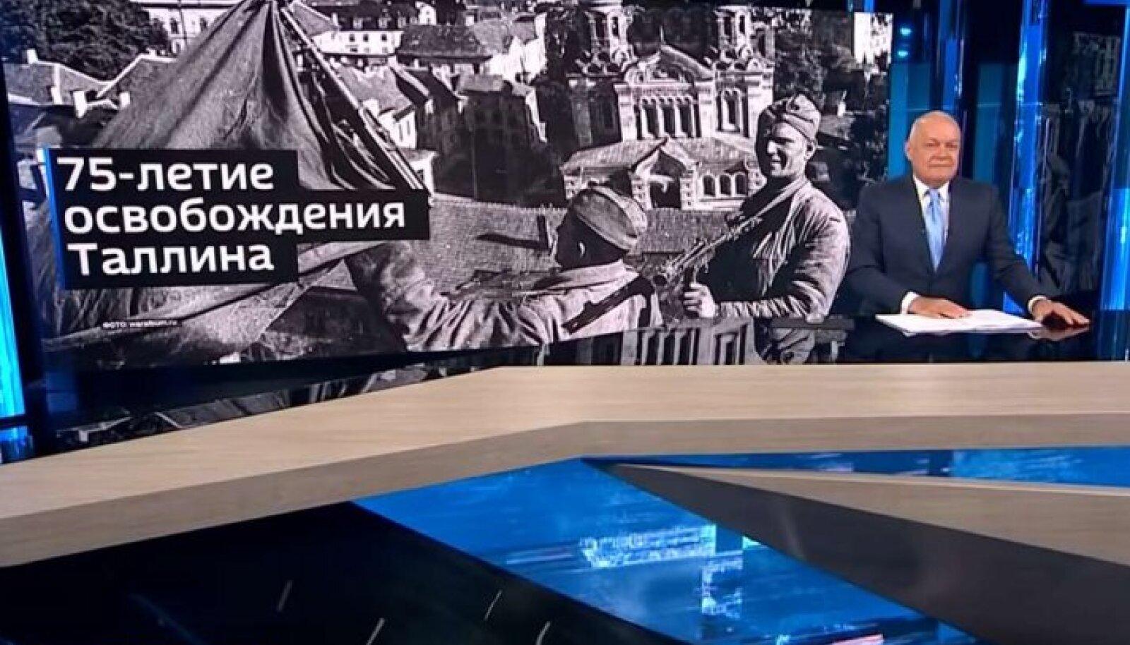 """Tallinna """"vabastamise"""" 75. aastapäeva käsitlev uudislugu telekanalis Rossija1."""