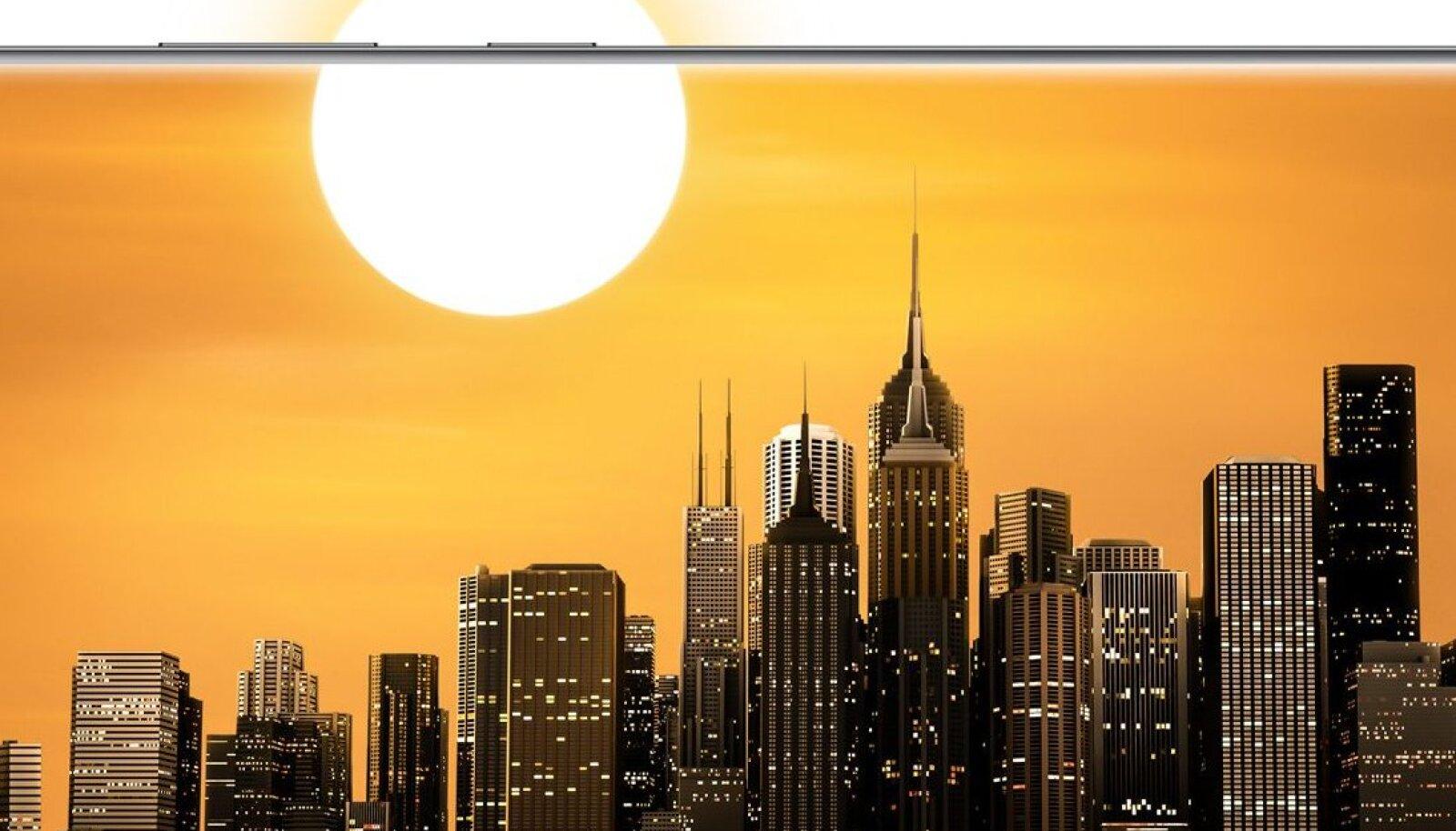 Illustreerival eesmärgil: Samsung Galaxy S20 Ultra (Tootja foto)