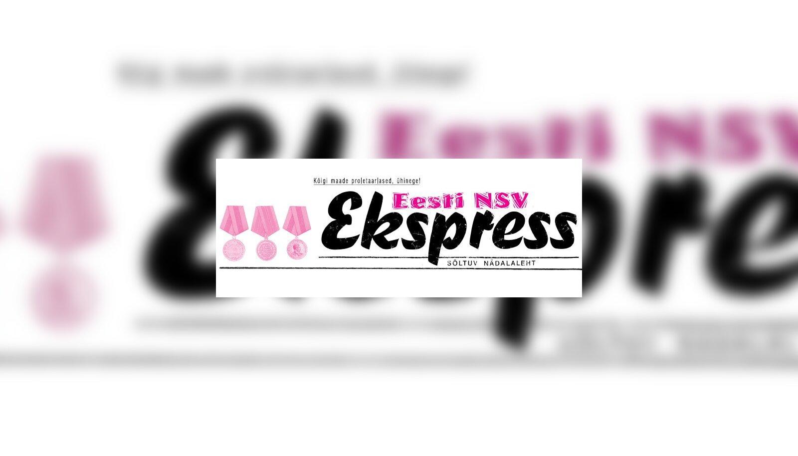 b72a4c2b974 VANA KULD: Eesti NSV Ekspress