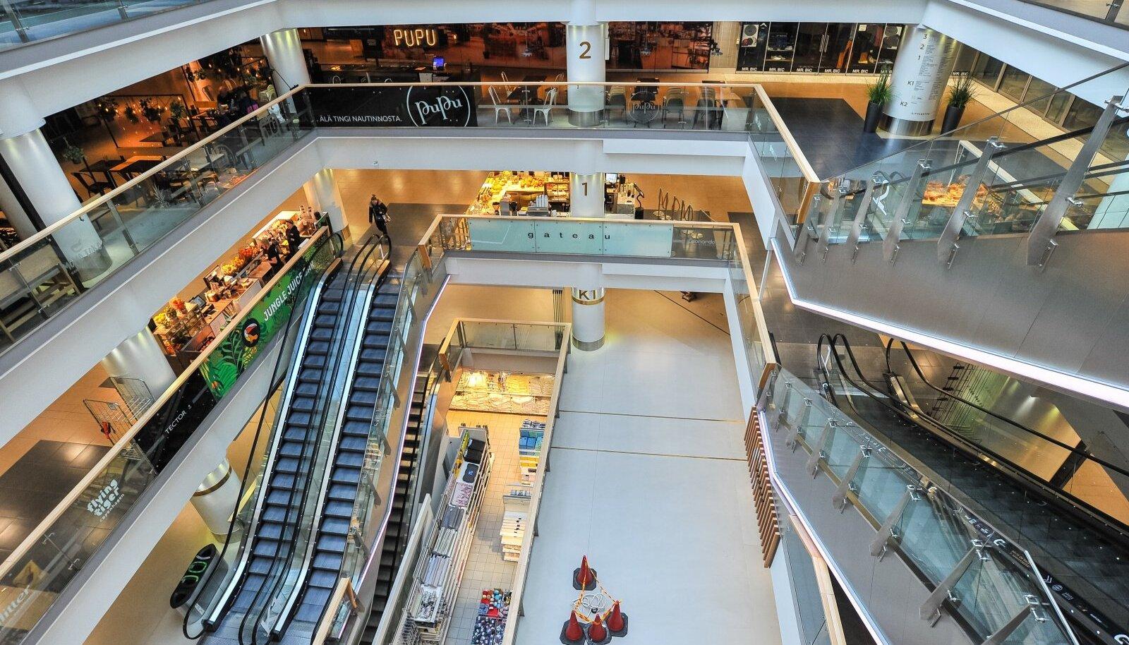 Helsingi kaubanduskeskus