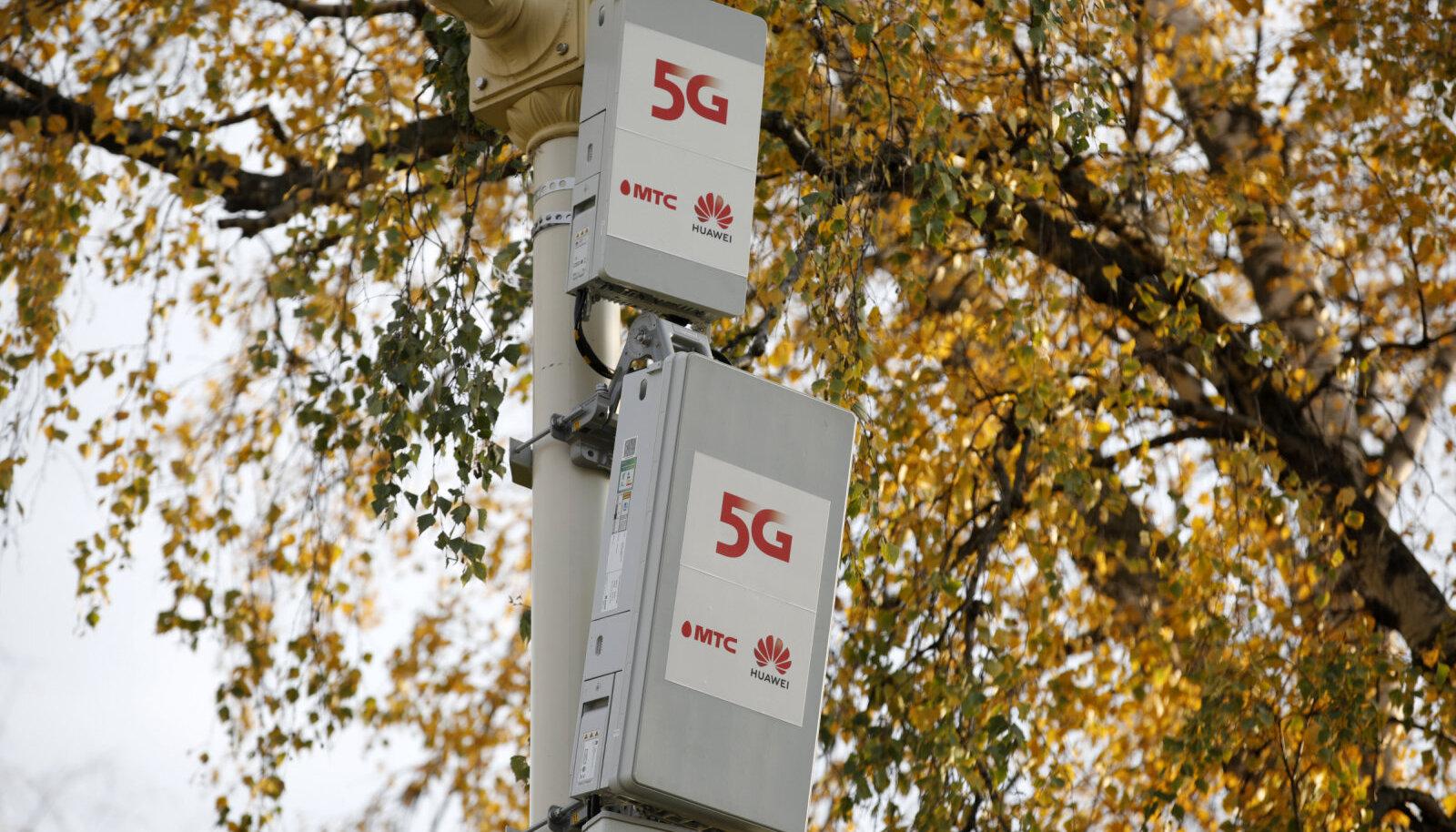 Illustratiivse tähendusega pilt 5G levitamise seadmetest (Foto: Mikhail Pochuyev / TASS, Scanpix)