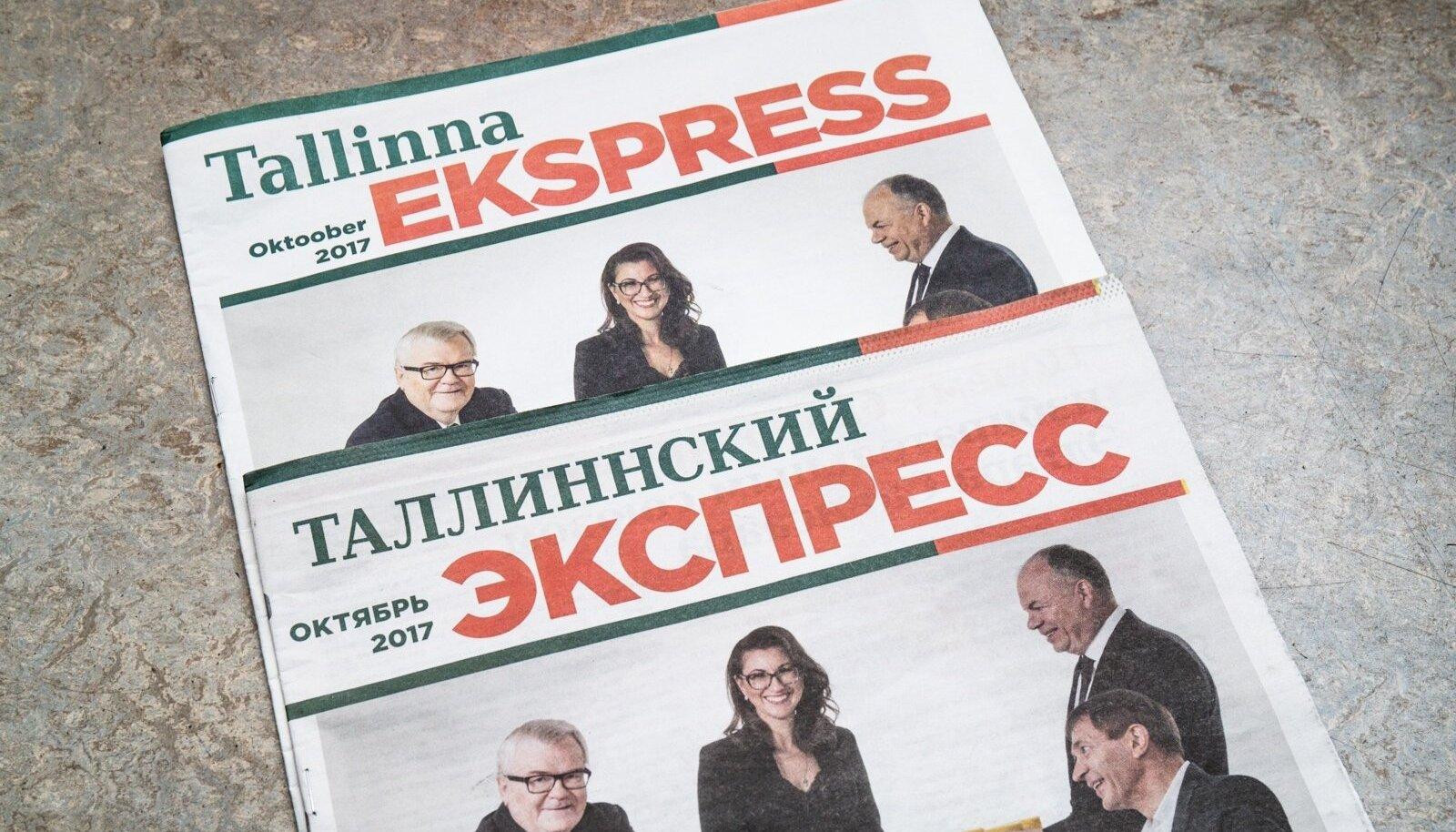 Savisaare Valimisliidu ja Tegusa Tallinna ajaleht