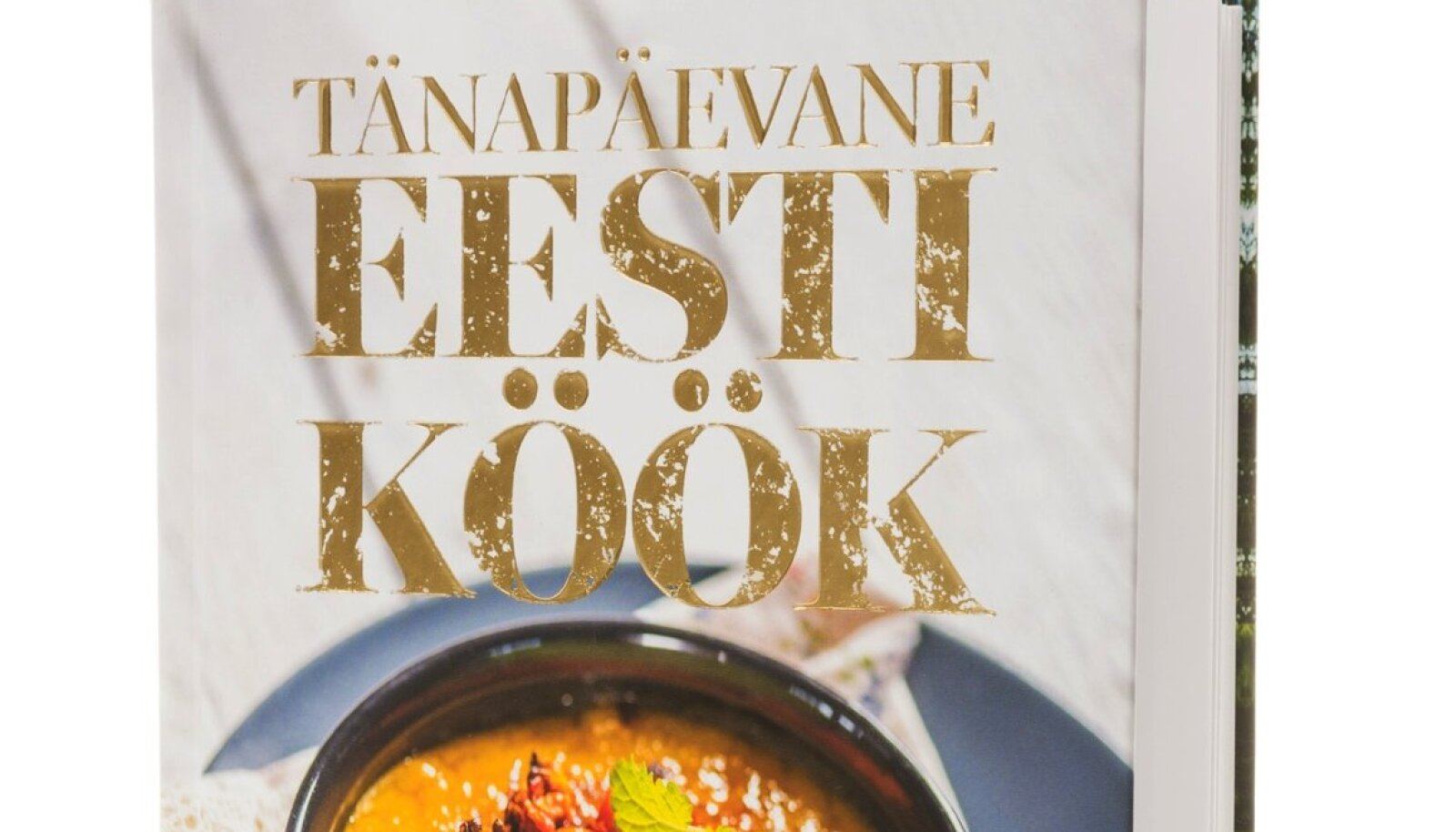 """Tänapäevane Eesti köök"""