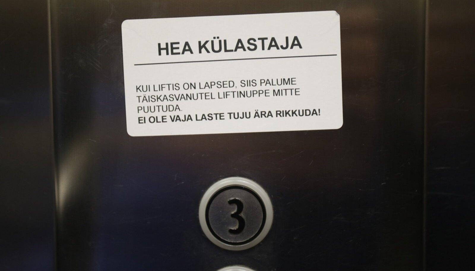 Silt Kristiine keskuse liftis