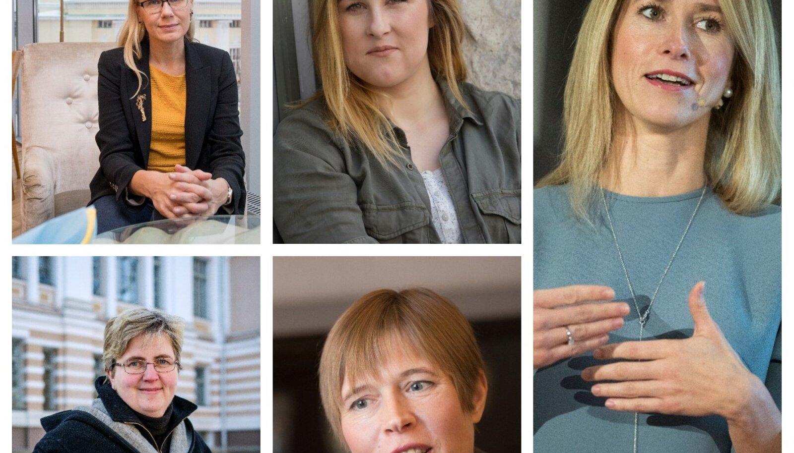 Kadri Simson, Kristel Aaslaid, Kaja Kallas, Annika Laats ja Kersti Kaljulaid