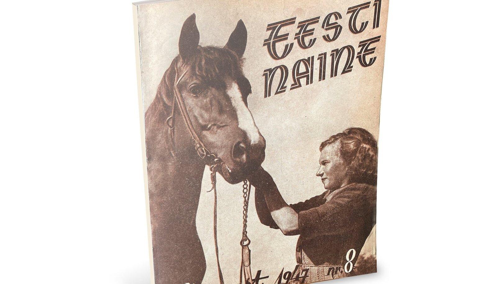 Eesti Naine 1947