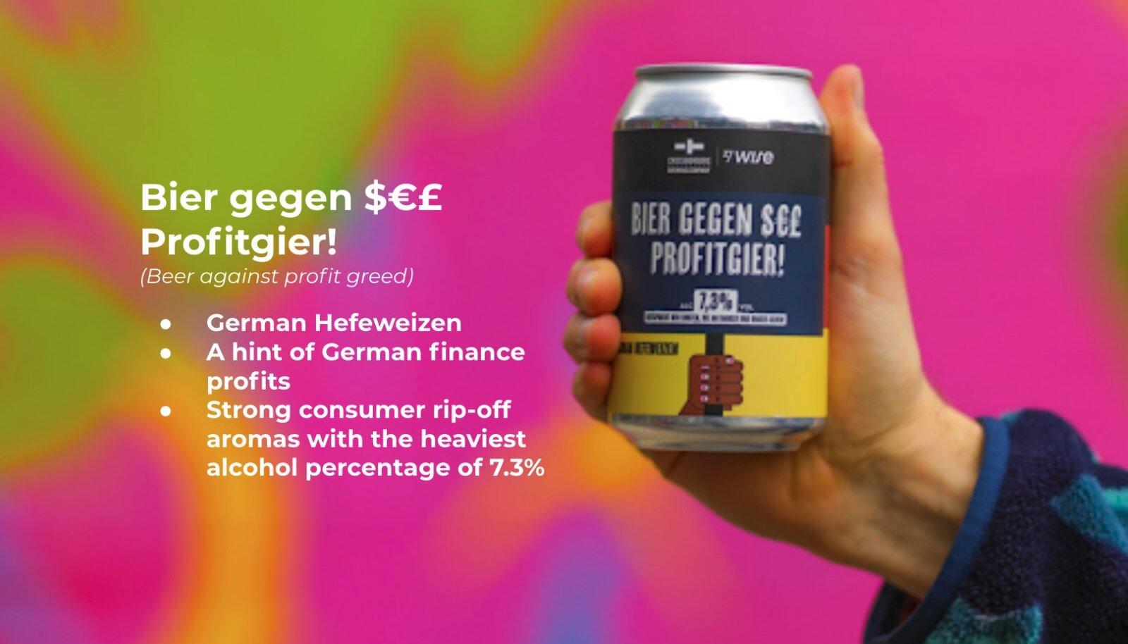 Saksamaa õlu