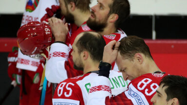 Valgevene hokikoondis.