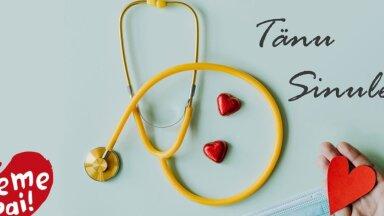 Инициатива PAI в поддержку медсестер и работников по уходу преодолела знаковый рубеж в 500 000 евро