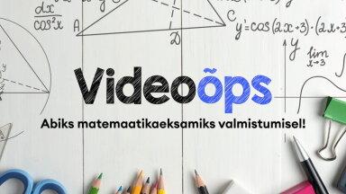 Delfi avas matemaatika eksamiks valmistujatele videoõppe keskkonna