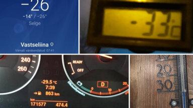 LUGEJATE FOTOD | Termomeetreid üle Eesti: -33 ja -20. Vaata, kui palju külma oli külmarekordi toonud hommikul