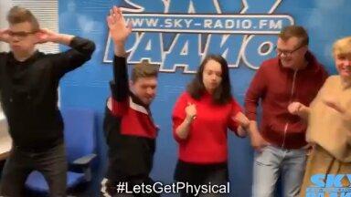 ВИДЕО | Ведущие SKY Радио резко занялись спортом!