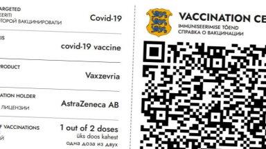 Eesti digitaalne vaktsineerimistõend sai valmis