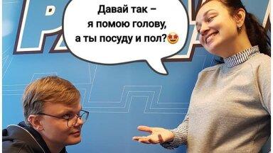 """ВИДЕО: новая серия """"плохих шуток"""" в ЗапуSKY!"""