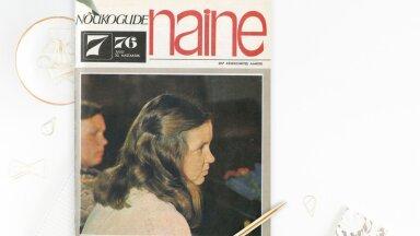EESTI NAINE 96   Suurpere ema, 1976