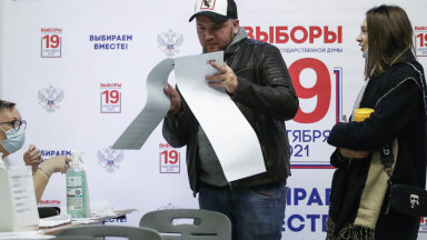 """На выборах в Госдуму РФ лидирует """"Единая Россия"""""""