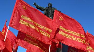 """Советские слова ненависти: как """"клеймили"""" идеологических врагов"""