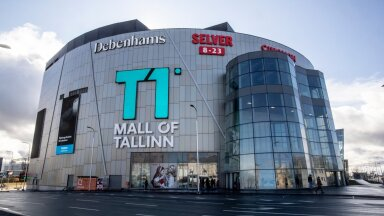 Процесс банкротства пошел! Каков размер долга торгового центра T1? Продолжит ли он работу?