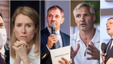 Jüri Ratas, Kaja Kallas, Urmas Sõõrumaa, Erki Nool ja Jüri Ratas.