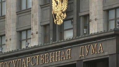 Комиссия Госдумы предложила признать нежелательными более 20 иностранных НПО за вмешательство в выборы