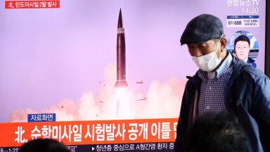 Lõuna-Korea televisiooni uudispilt