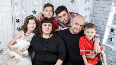 Семья Кос в полном составе