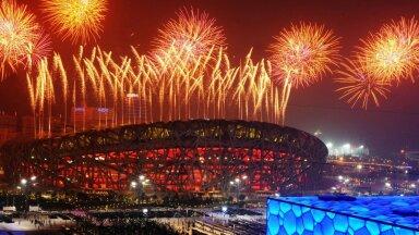Pekingi Linnupesa staadion.