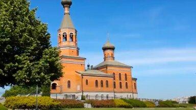 ВИДЕО   Блогер рассказал, как выглядит русский пригород Таллинна