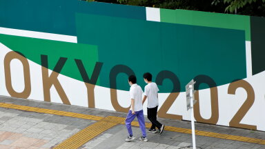 RusDelfi ищет блогеров для освещения Олимпиады в Токио