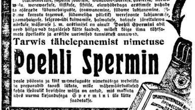 Spermini reklaam