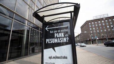 Reklaam endise Danske panga ees.