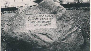Forseliuse seminari mälestuskivi Piiskopi mõisa kunagises asukohas.
