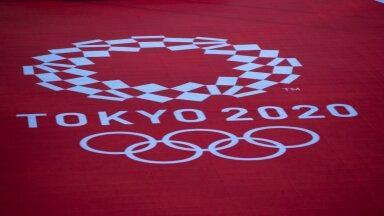 Tokyo2020 olümpiamängude avamine 23.07.2021