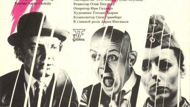 """Plakat filmile """"Reekviem"""". Kunstnik A. Säde, kunstiline toimetaja J. Pärn 1984.a"""