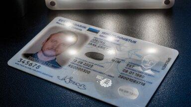 Медвежья услуга | Могут ли мошенники использовать фото потерянных документов
