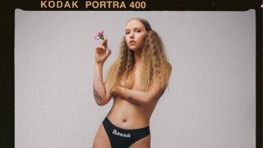 Katrin Aasmaa | Meik ja soeng: Mari-Ly Kapp
