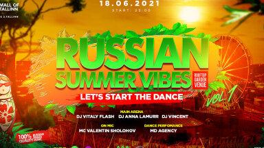 В эту пятницу на террасе T1 cостоится долгожданная вечеринка Russian Summer Vibes!