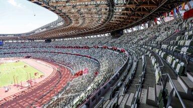 Tokyo olümpiastaadion.