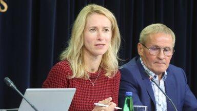 VIDEO ja BLOGI   Kaja Kallas aeglasest vaktsineerimisest: sotsiaalministeeriumi juhtimises on vaja personalimuudatusi
