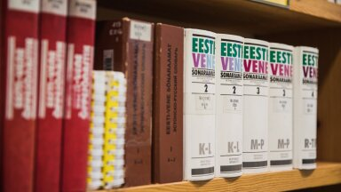 Внимание! 3 июня откроется регистрация на бесплатные курсы эстонского языка