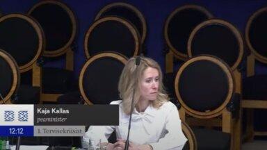 REPLIIK | Mari-Liis Helvik: töökiusamise tipptase — kas nii nüüd ongi?