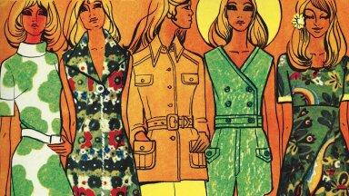 Kirju liblika suvi, 1970