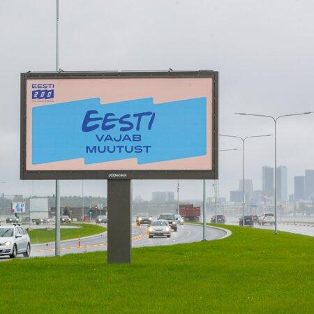 Eesti 200 valimisplakat