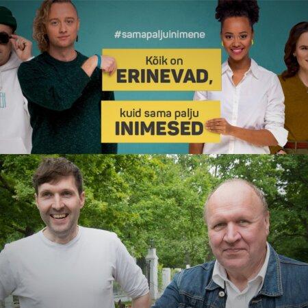 HELMED TÄNAVAD: Üks imelik sotsiaalkampaania võib EKRE ühtsuse taastamiseks palju teha.