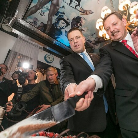 KOV Keskerakonna valimispidu 2017