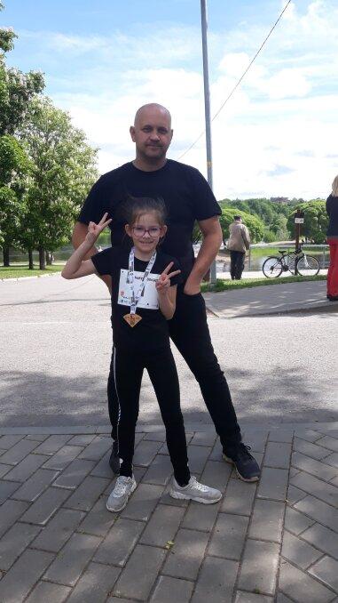 Евгений и София