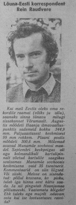 Rein alustas Maalehes Lõuna-Eesti korrespondendina.