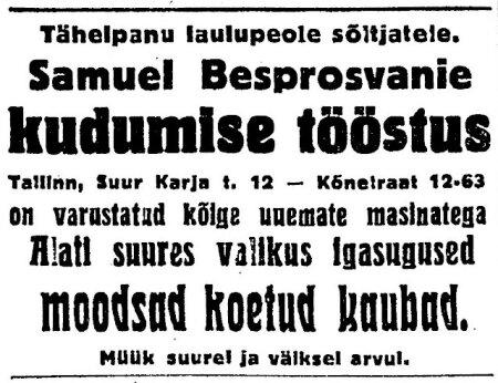 1928. aasta 29. juuni ajalehes Waba Maa avaldatud kuulutus